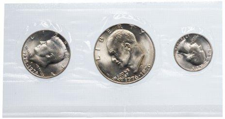 """купить США набор """"200 лет независимости"""" 1976 (3 монеты, серебро) Монетный двор - S (Сан-Франциско)"""