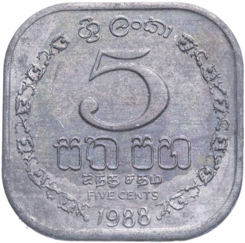 купить Шри-Ланка 5 центов (cents) 1978-1991, случайная дата