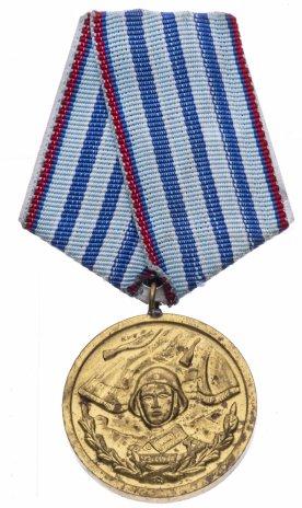 """купить Болгария медаль """"За 20 лет службы в вооруженных силах"""""""