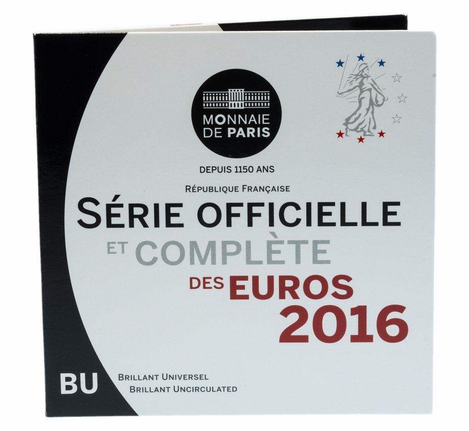 купить Франция годовой набор евро 2016 (8 монет в официальном буклете)