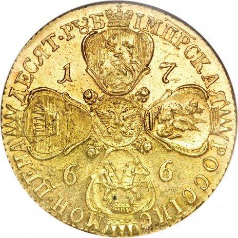 купить 10 рублей 1766 года СПБ-TI портрет уже