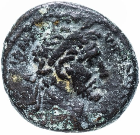 купить Римская империя, провинция Сирия, Антонин Пий, 138-161 год, «асс».