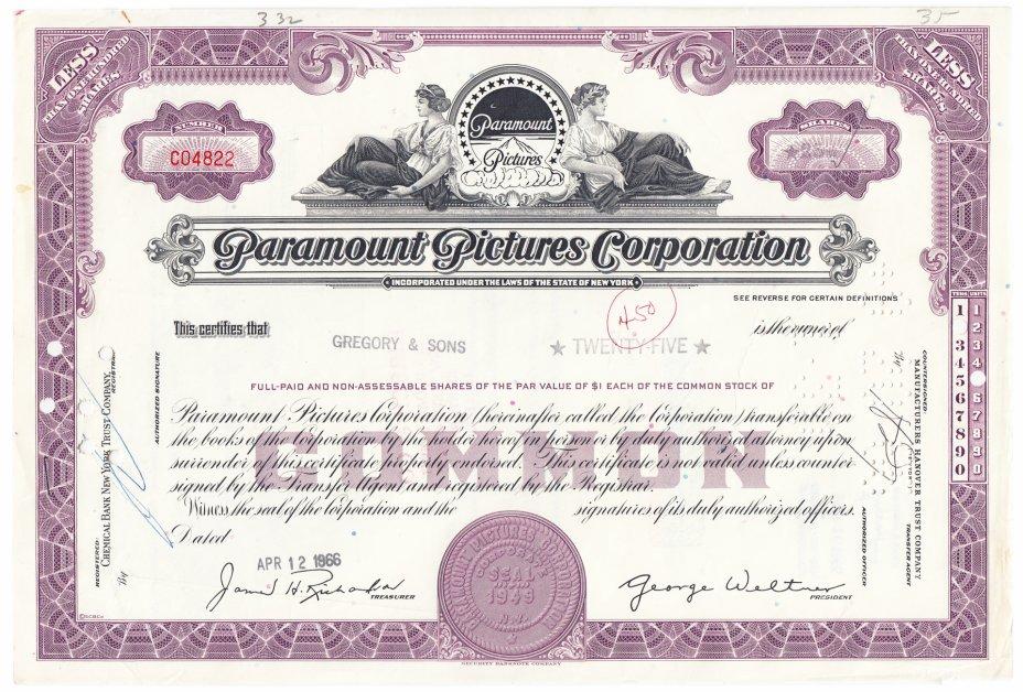 купить Акция США  Paramount Pictures Corporation ( state of New York), 1965-1966 г.