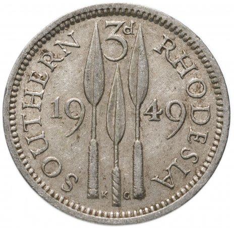 купить Южная Родезия 3 пенса (pence) 1949