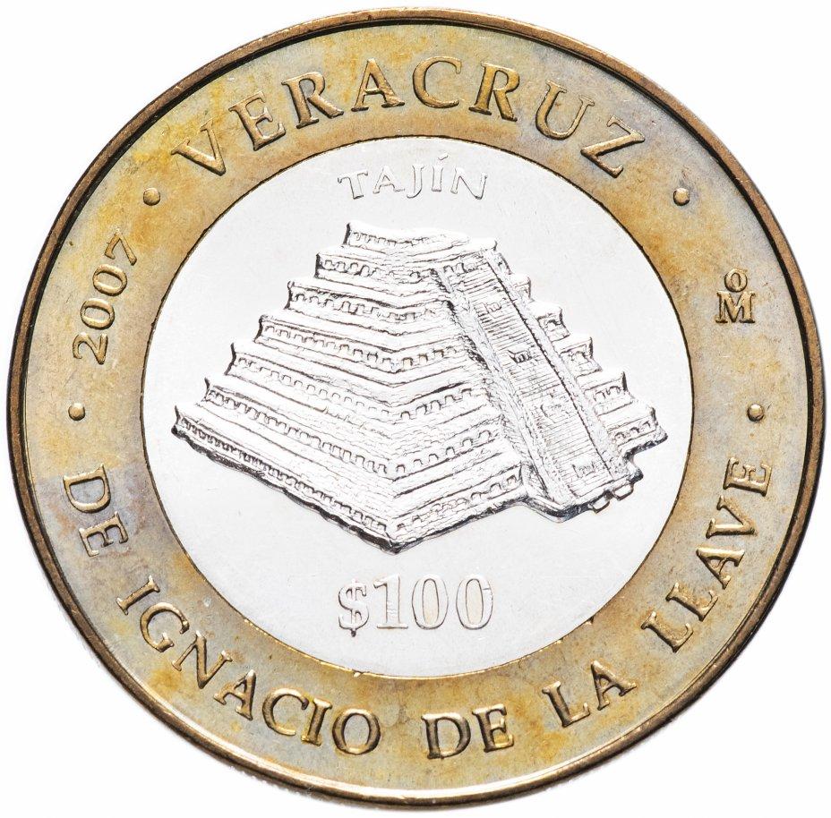 купить Мексика 100 песо (pesos) 2007 180 лет Федерации - Веракрус