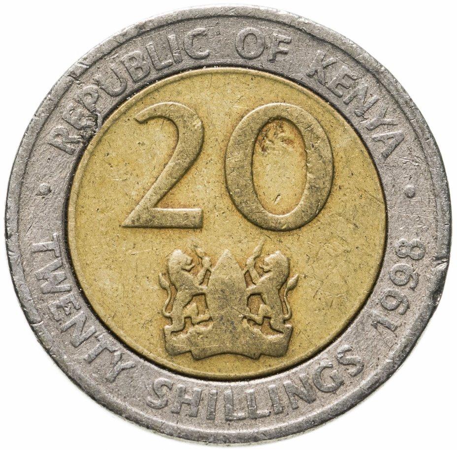 купить Кения 20 шиллингов (shillings) 1998