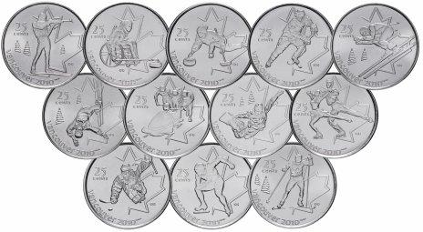 """купить Канада набор монет 25 центов 2007-2009 серия """"Олимпиада в Ванкувере"""" (12 монет)"""