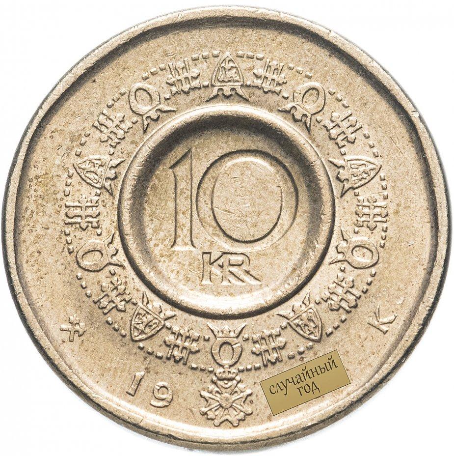 купить Норвегия 10 крон (kroner) 1983-1991, случайная дата
