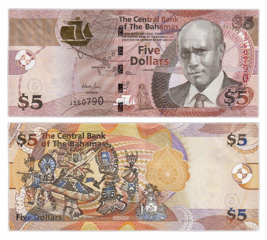 купить Багамские острова 5 долларов 2013 (Pick 72a)