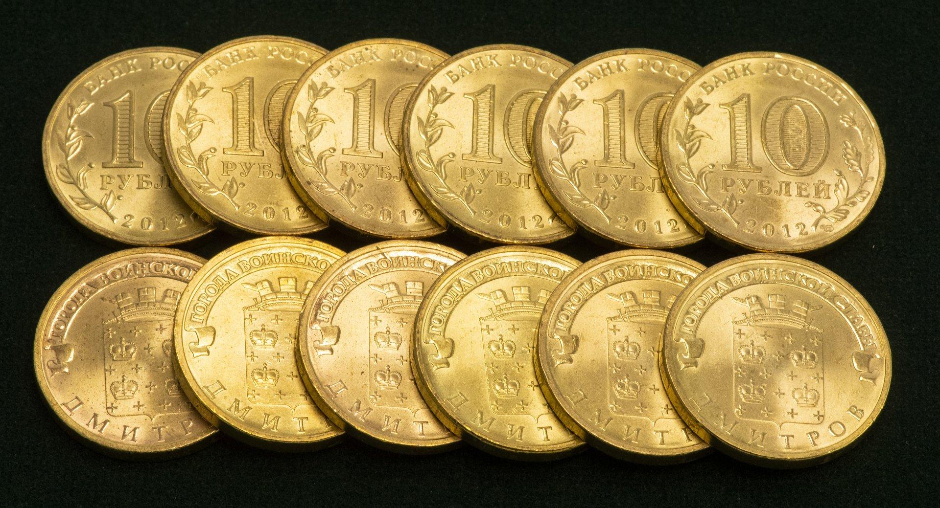 Памятные монеты: особенности изготовления и сфера применения