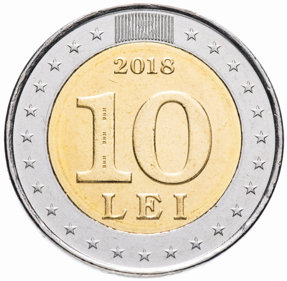 купить Молдова 10 лей 2018 25 лет национальной валюте