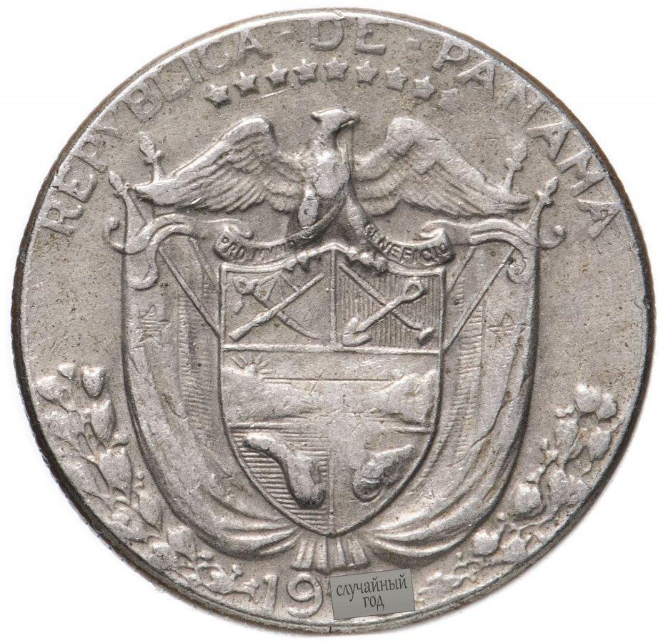 купить Панама 1/10 бальбоа (balboa) 1966-1993, случайная дата