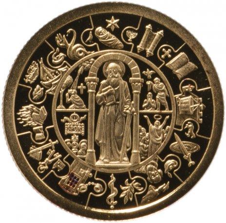купить Либерия 25 долларов 2009 Апостол Павел (Liberia Apostle Paulus), в футляре с сертификатом
