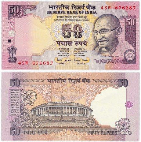 купить Индия 50 рупий 1997-2003 (Pick 90b) Подпись 88