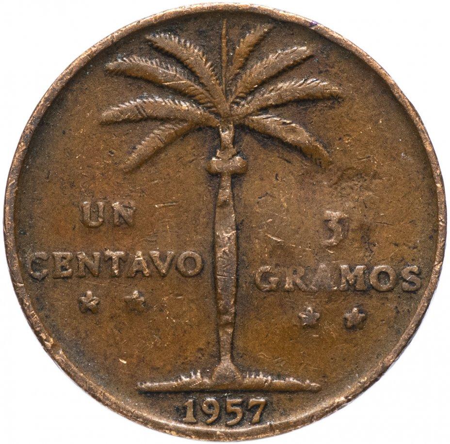 купить Доминикана 1 сентаво (centavo) 1957