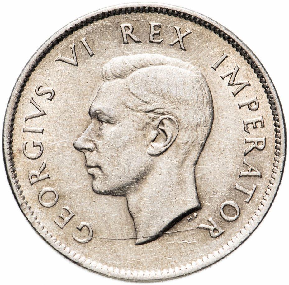 купить ЮАР 2 шиллинга 1942