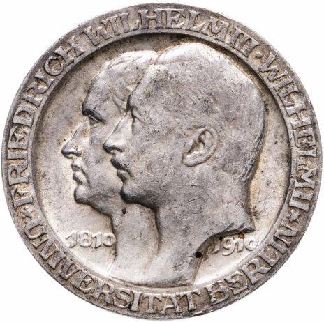 купить Германия (Империя) 3 марки (mark) 1910  Берлинский университет