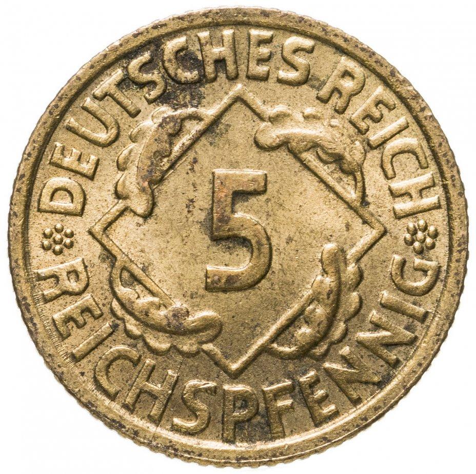 купить Германия 5 рейхспфеннигов (reichspfennig) 1936 G