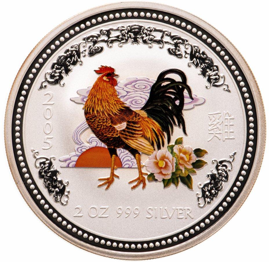 купить Австралия 2 доллара 2003 «Лунный календарь-год козы»