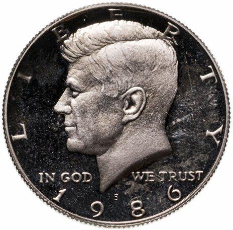 "купить США 50 центов (1/2 доллара, half dollar) 1986 S Kennedy Half Dollar (Кеннеди) знак монетного двора ""S"" - Сан-Франциско"