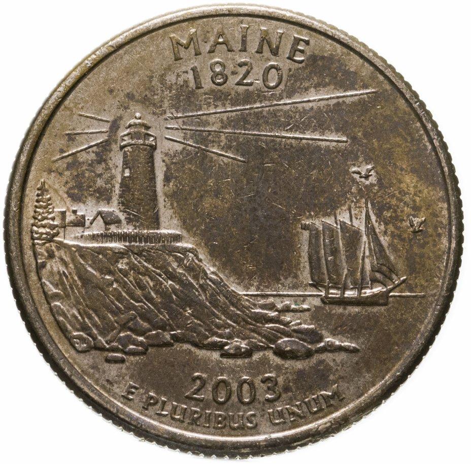 """купить США 1/4 доллара (квотер, 25 центов) 2003 """"Штат Мэн"""""""