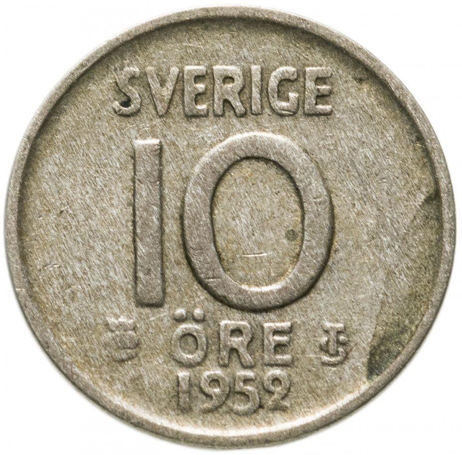 купить Швеция 10 эре (ore) 1952