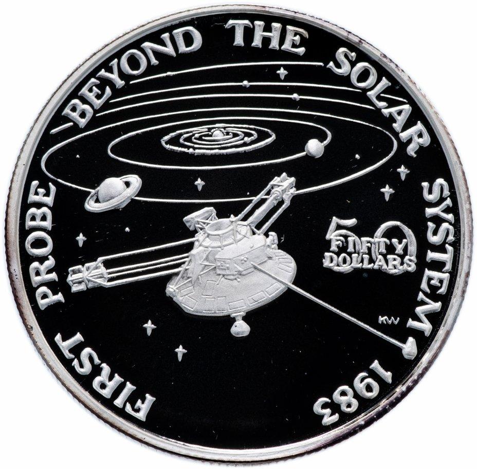 """купить Маршалловы острова 50 долларов 1989 """"Освоение космоса - Первый космический корабль за пределами Солнечной системы"""""""