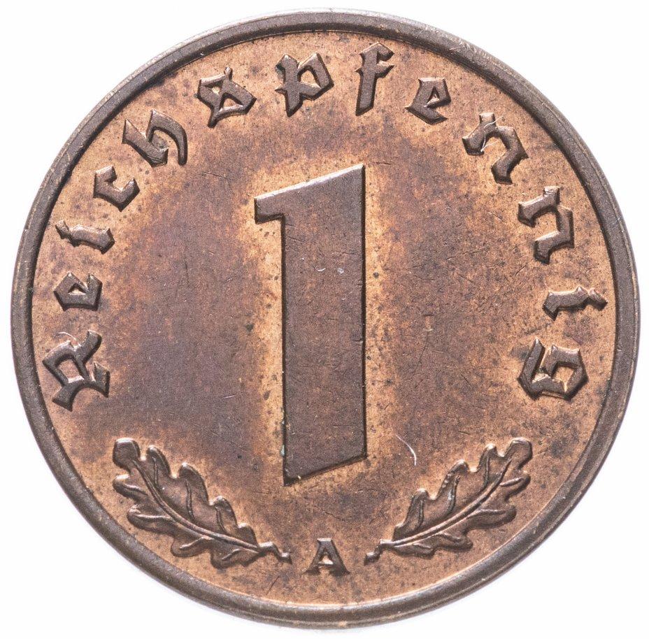 купить Германия Третий Рейх 1 рейхспфенниг 1940 А