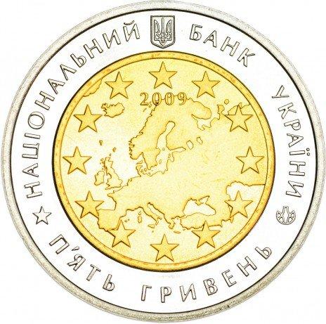 купить Украина 5 гривен 2009 60 лет Совету Европы