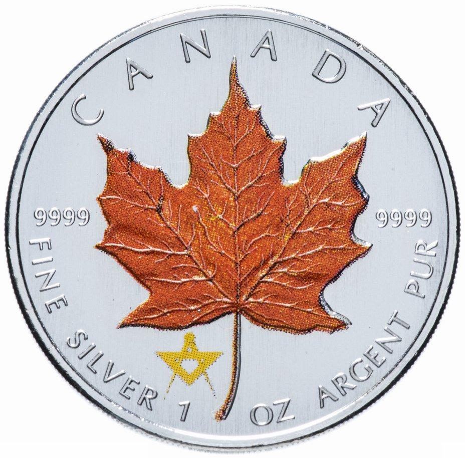 """купить Канада 5 долларов 2007 """"Красный кленовый лист"""""""