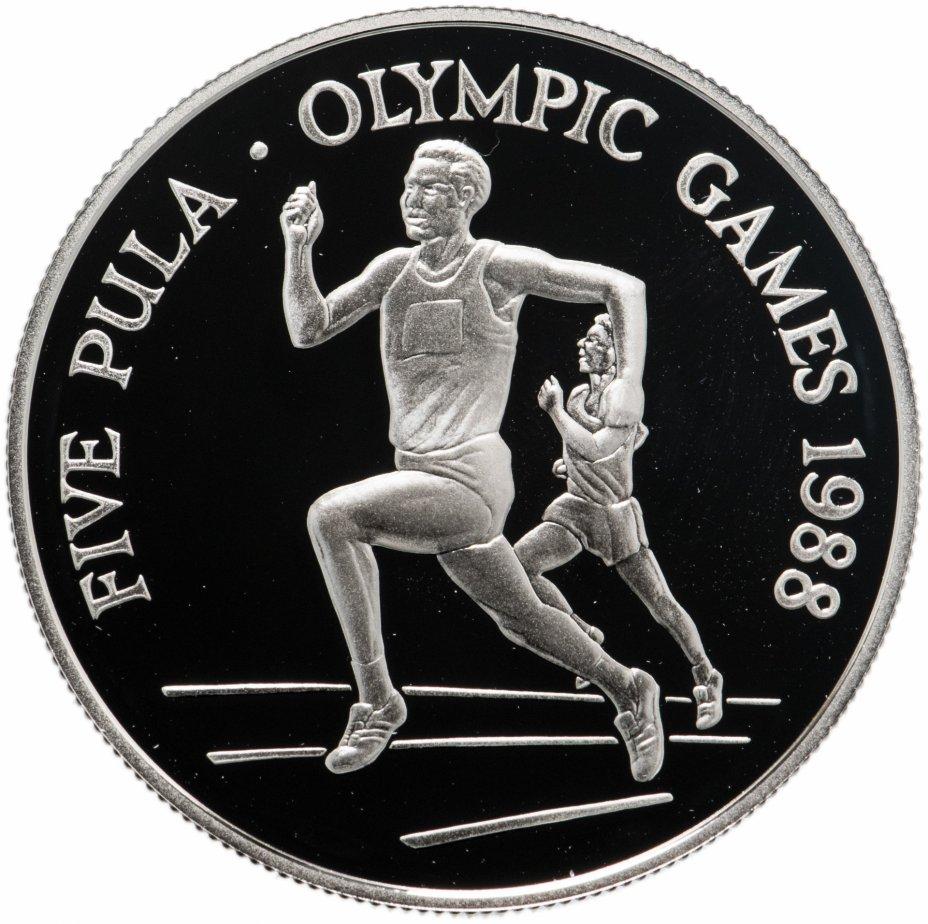 """купить Ботсвана 5 пул (pul) 1988 """"XXIV летние Олимпийские Игры, Сеул 1988"""""""