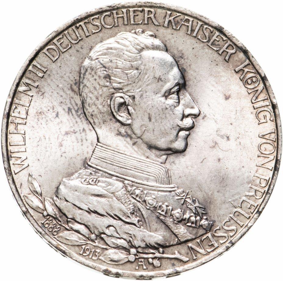 купить Германия (Империя), Пруссия 3 марки (mark) 1913   25 лет правлению Вильгельма II