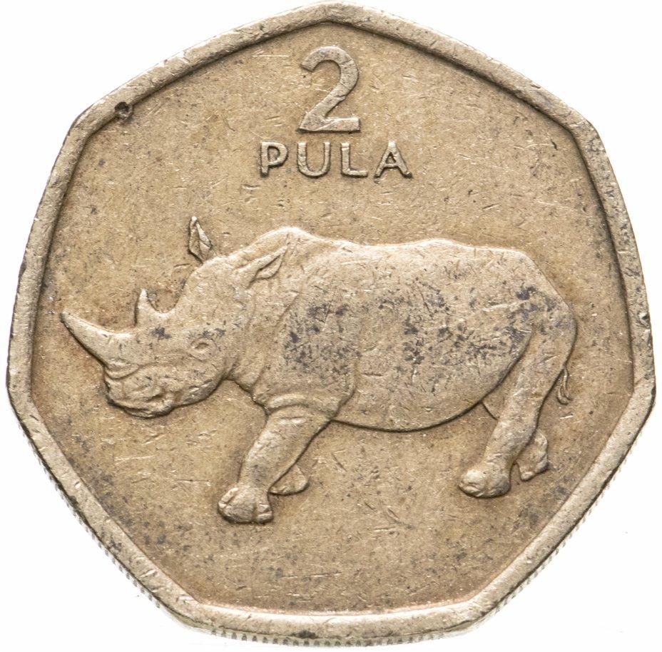 купить Ботсвана 2 пулы (pula) 1994