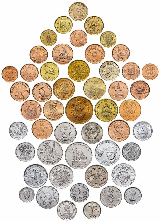 купить Набор начинающего нумизмата из 50 монет (1-й вариант) UNC