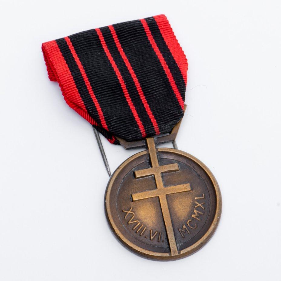 купить Медаль Французского Сопротивления, бронза, Франция, 1943-1947 гг.