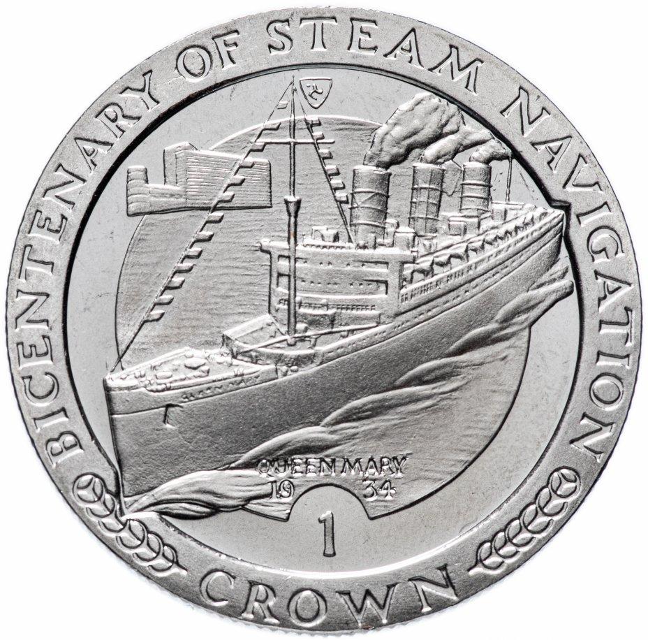 купить Остров Мэн: 1 крона (crown) 1988 200 лет паровому флоту. RMS Queen Mary Остров Мэн