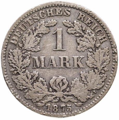 """купить Германия 1 марка 1875 H знак монетного двора: """"H"""" - Дармштадт"""