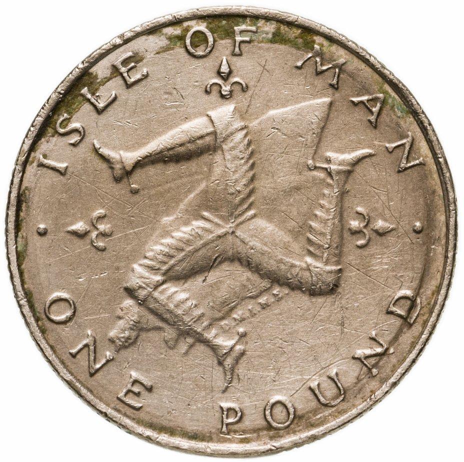 "купить Остров Мэн 1 фунт (pound) 1980 AA, надпись ""D.M.I.H.E."" на реверсе"