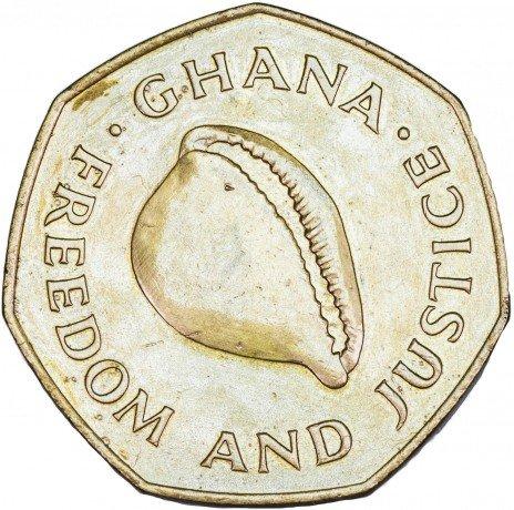 купить Гана 1 седи 1979