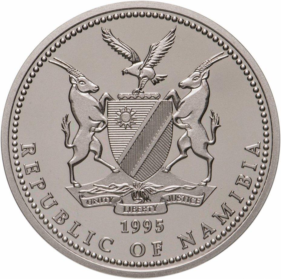"""купить Намибия 1 доллар (dollar) 1995 """"5 лет Независимости"""""""