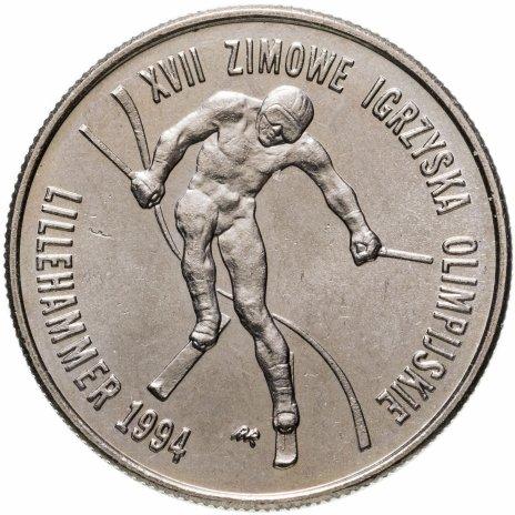 купить Польша 20000 злотых 1993 XVII зимние Олимпийские Игры, Лиллехаммер 1994