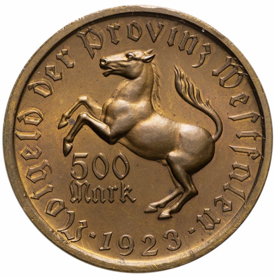 """купить Германия, Вестфалия 500 марок (mark) 1923 """"Аннетте фон Дросте-Хюльсхофф"""""""