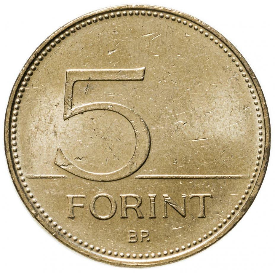 купить Венгрия 5 форинтов (forint) 1992-2019