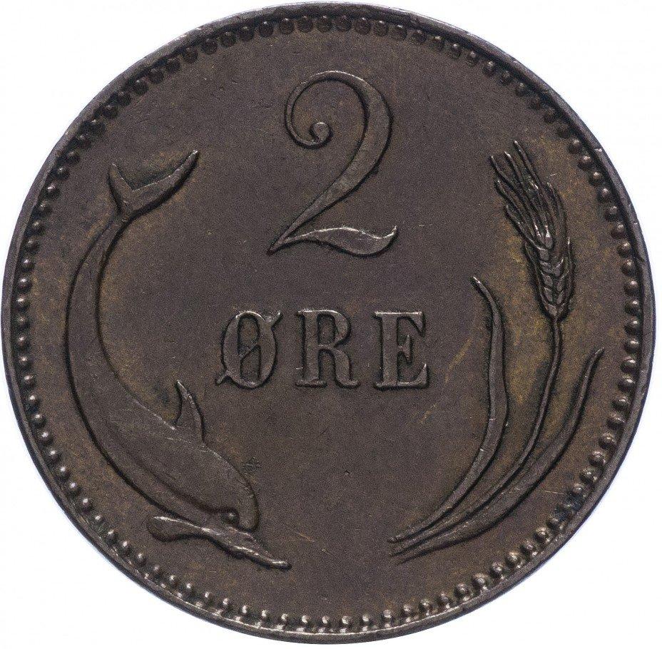 купить Дания 2 эре 1891
