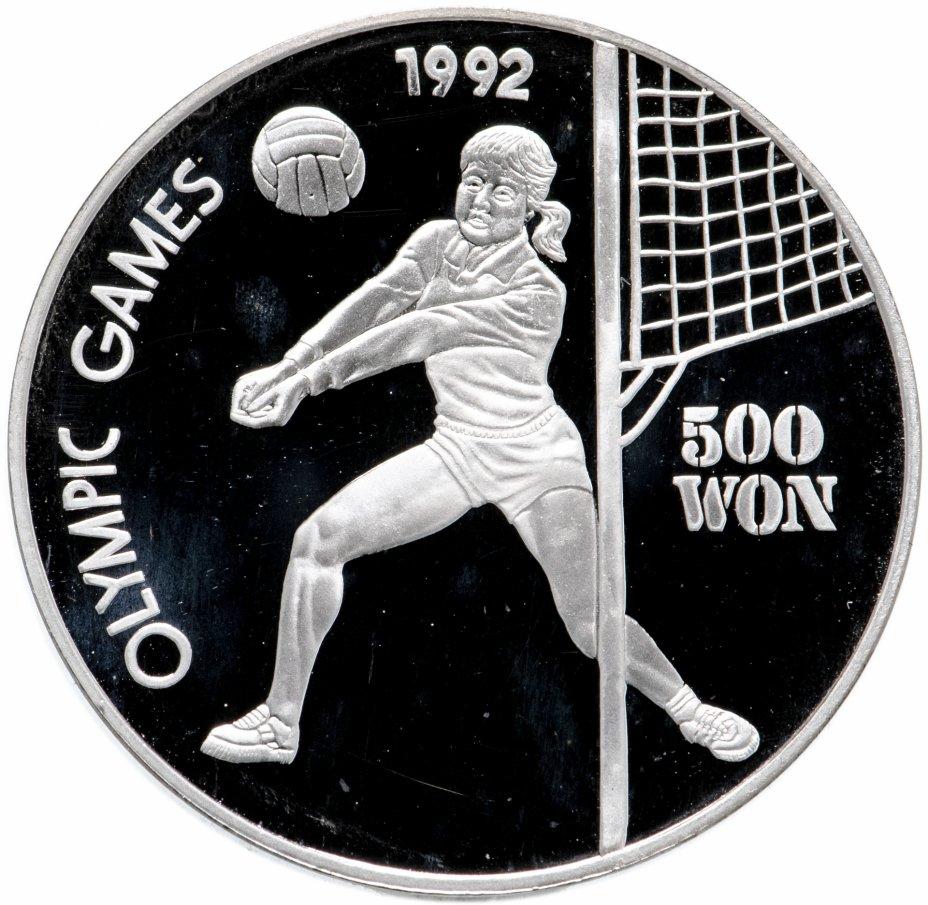 """купить Корея 500 вон 1991 """"Олимпийские игры 1992"""""""