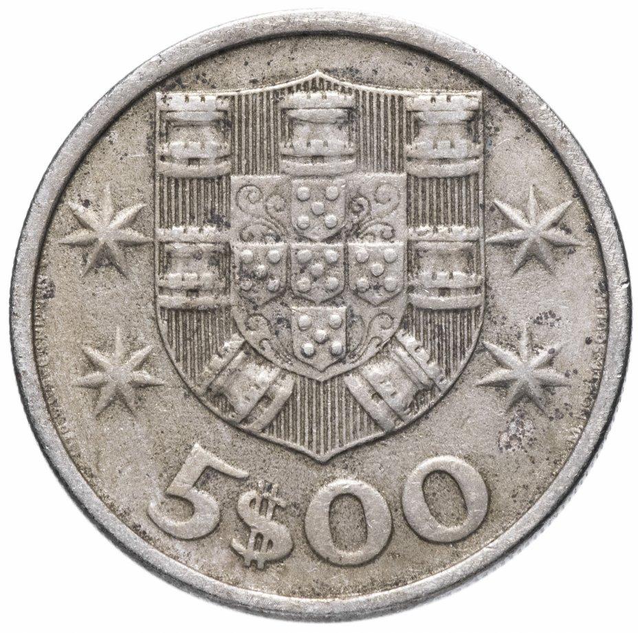 купить Португалия 5 эскудо (escudos) 1963-1986, случайная дата