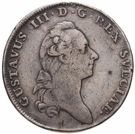 купить Швеция 1 риксдалер (riksdaler) 1780