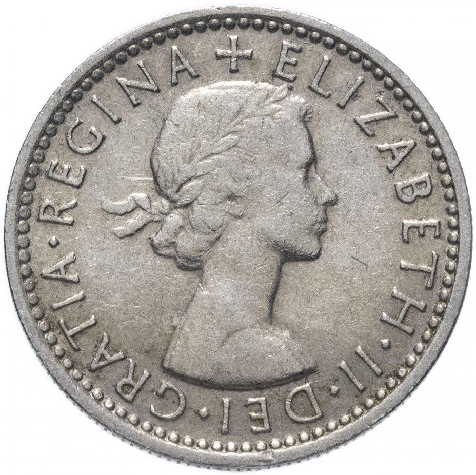 купить Великобритания 6 пенсов 1964