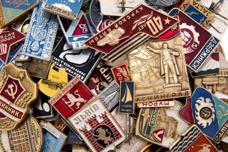 купить Набор начинающего нумизмата (подборка значков СССР 1970-1990 гг), алюминий, сплав металла.