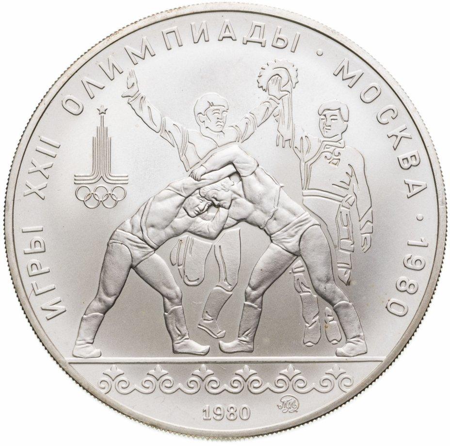 """купить 10 рублей 1980  """"XXII Олимпиада 1980г в Москве - Танец орла и хуреш"""""""